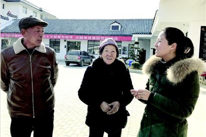 NPC Deputy Leads Hometown Villagers to Shake off Poverty